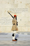 Changing guards near parliament at Athens Royalty Free Stock Images
