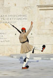 Changing guards near parliament at Athens Royalty Free Stock Image