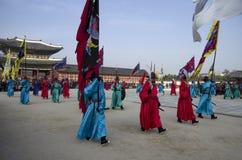 Changing guards performance at Gyeongbokgung Palace Korea Royalty Free Stock Photos