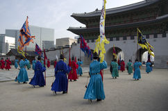 Changing guards performance at Gyeongbokgung Palace Korea Stock Photo