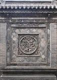 Changjiazhuangyuan i Taiyuan Kina Royaltyfria Bilder