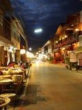 Changkan Royalty Free Stock Photo