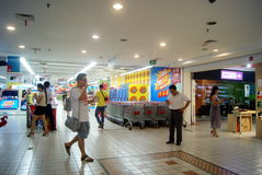 Changsha china: carrefour supermarket Stock Photography