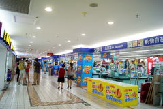 Changsha china: carrefour supermarket Royalty Free Stock Image