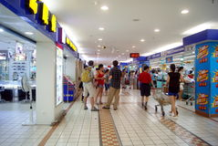 Changsha china: carrefour supermarket Royalty Free Stock Images