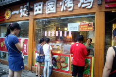 Changsha china: a delicious snack bar Royalty Free Stock Photography