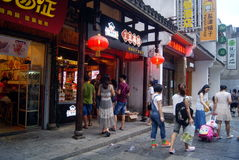 Changsha china: a delicious snack bar Stock Images