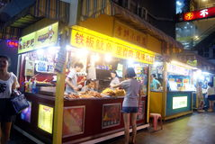 Changsha china: a delicious snack bar Royalty Free Stock Photos