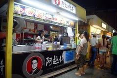 Changsha china: a delicious snack bar Stock Image