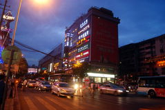 Changsha china: five one square Stock Photography