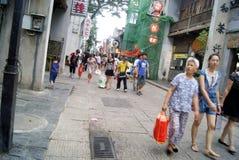 Changsha china: taiping street landscape Royalty Free Stock Photo