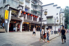 Changsha china: taiping street landscape Stock Images