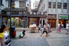 Changsha china: taiping street landscape Royalty Free Stock Images