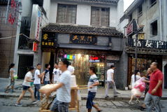 Changsha china: taiping street landscape Royalty Free Stock Image