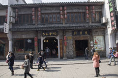 Changsha City old house Royalty Free Stock Photography