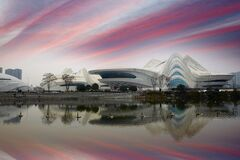 Free Changsha Meixi Lake International Culture Art Centre, China Royalty Free Stock Photo - 181985065