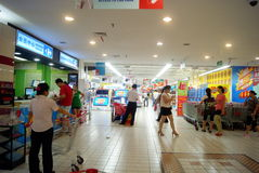 Changsha porslin: carrefoursupermarket Royaltyfri Foto