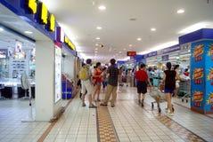 Changsha porslin: carrefoursupermarket Royaltyfria Bilder