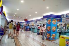 Changsha porslin: carrefoursupermarket Royaltyfria Foton