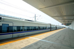 Changxing High Speed Rail Station Stock Photo