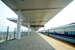 Changxing High Speed Rail Station Royalty Free Stock Photo