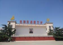 Changzhi Bayi Square of  china Royalty Free Stock Photos