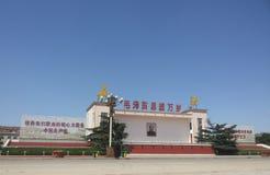 Changzhi Bayi Square of  china Stock Images