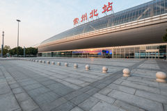 Changzhou high-speed rail North Station Royalty Free Stock Image