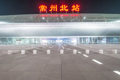 Changzhou high-speed rail station north FIG night Stock Photo