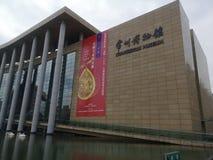 Changzhou muzeum który lokalizował w Changzhou Chiny fotografia stock