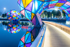 Changzhou North Station park FIG night Royalty Free Stock Photos