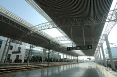 Changzhou Railway Station Royalty Free Stock Images
