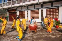 Chanson folklorique de patrimoine culturel immatériel de Hubei Badong et danse, combinaison de ` du YE Yeer de ` ho Photo stock