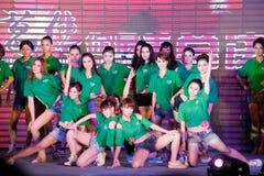Chant chaud de champ et cinquante-premier concours de Mlle International Jiangxi de danse-Le Images libres de droits