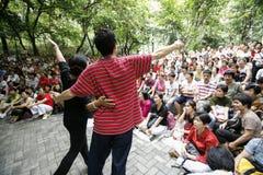 Chant public Image libre de droits