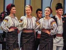 Chanteurs traditionnels folkloriques à Bucarest juste 2016 Photos stock