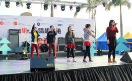 Chantez vers le haut de l'événement d'exposition de Hong Kong Photos libres de droits