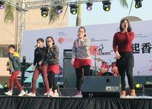 Chantez vers le haut de l'événement d'exposition de Hong Kong Image libre de droits
