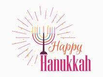 chanukah счастливое Подсвечник с 9 свечами других цветов вектор бесплатная иллюстрация