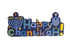 Chanukah Decoration. A Happy Chanukah decoration against a white background stock photo