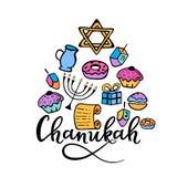Chanukah Design Elements in doodle . Traditional attributes of the menorah, dreidel, oil, Torah, donut. hand lettering. Chanukah Design Elements in doodle style stock illustration