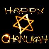 Chanukah feliz Fotografía de archivo