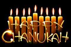Chanukah heureux photos stock
