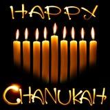Chanukah heureux Photos libres de droits