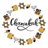 Chanukah round frame in doodle style. menorah, dreidel, gift, Torah, star of David. hand lettering. Chanukah round frame in doodle style. Traditional attributes vector illustration