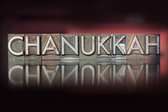 Chanukkah Letterpress Royalty Free Stock Photography
