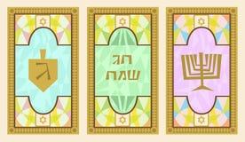 Chanukkahdesign Arkivbilder