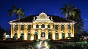 Chao Phya Abhaibhubejhr Hospital Royalty Free Stock Image