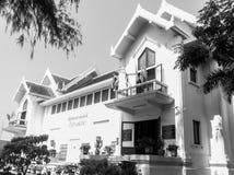 Chao Sam Phraya Museum Arkivfoto