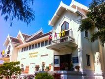 Chao Sam Phraya Museum Stock Photos